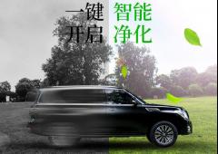 车载空气净化器汽车用品