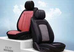 汽车内饰装饰坐垫