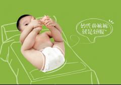 纸尿裤母婴