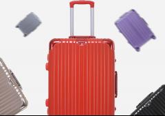旅行箱行李箱子