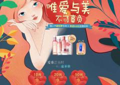 化妆护肤品