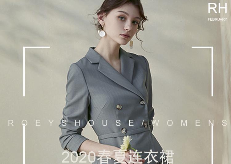 时尚年轻女装无线端首页设计及装修