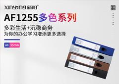 档案盒详情页-办公用品