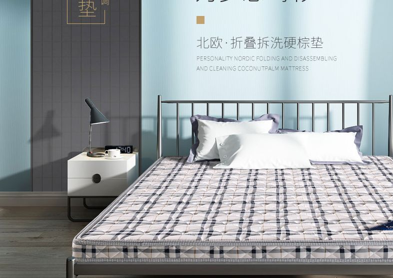 北欧家具床垫详情页
