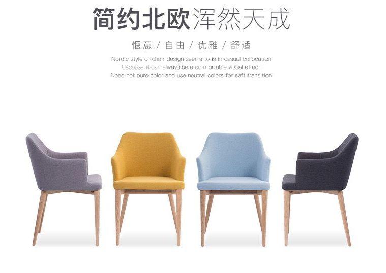 北欧家具实木椅子座椅详情页
