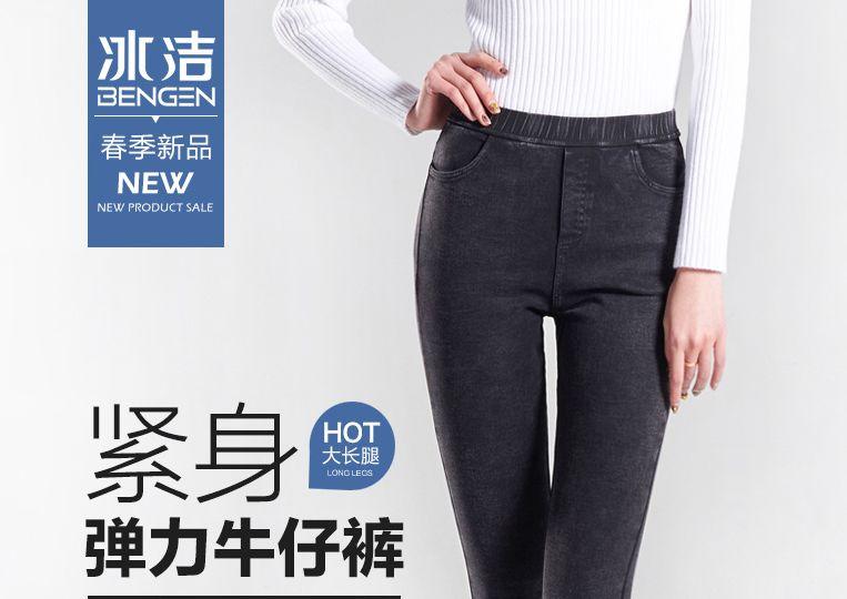 打底裤牛仔裤服饰详情页