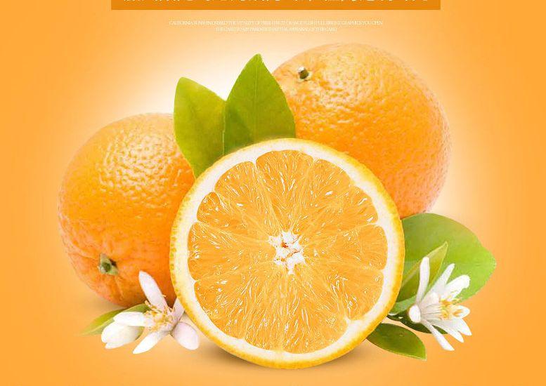 水果橙子橘子详情页