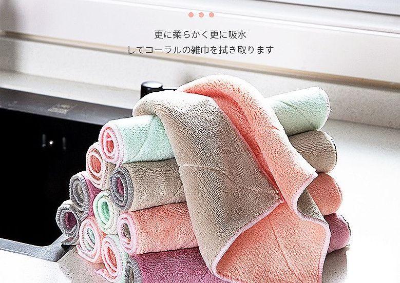 洗碗巾清洁抹布详情页