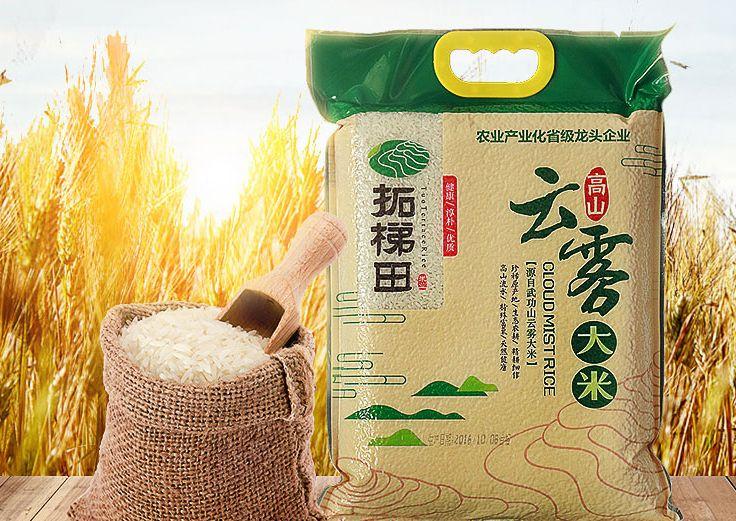 大米特产小米食品详情页