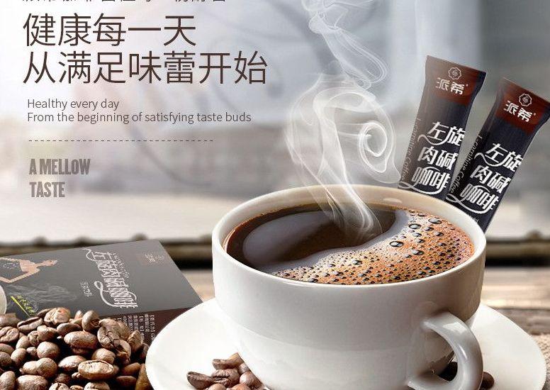 咖啡饮品详情页