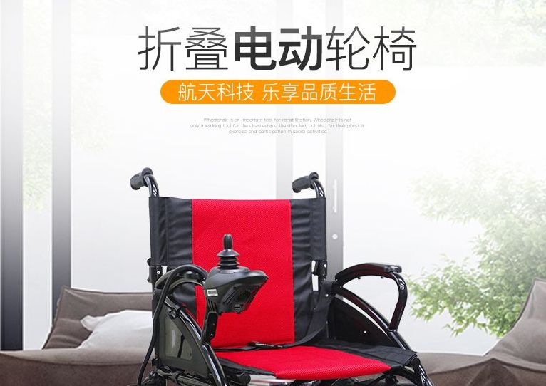 电动轮椅医疗器械详情页
