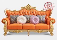 欧式实木真皮沙发详情设计-家具建材-实木家具沙发